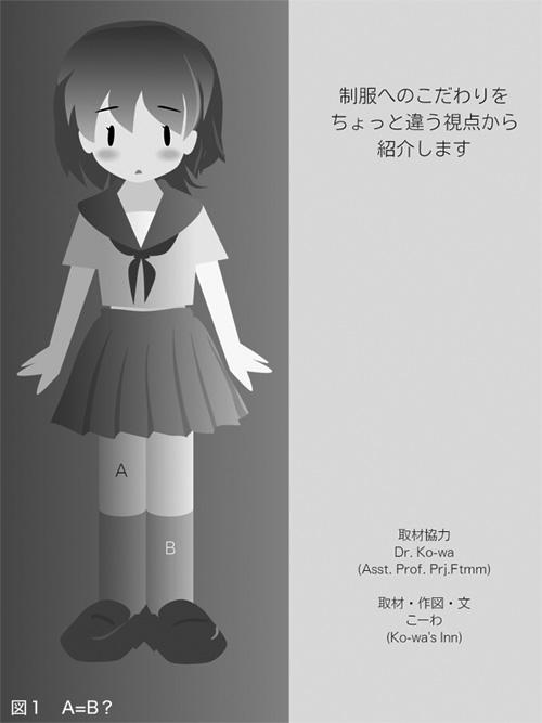アップロードファイル 55-1.jpg